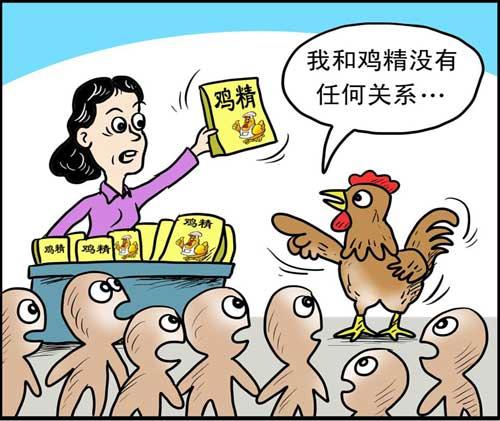 在中国,我们还能吃什么?