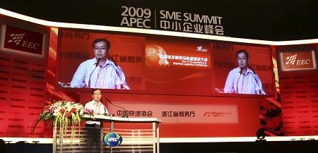 淘宝网首席财务官张勇首次对外公布淘宝物流指数,淘宝网物流业务覆盖全国90%以上市、县、区,达到2999个。