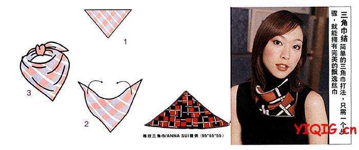 小方丝巾的系法_方丝巾怎么系好看?小方丝巾的系法图解_一起过