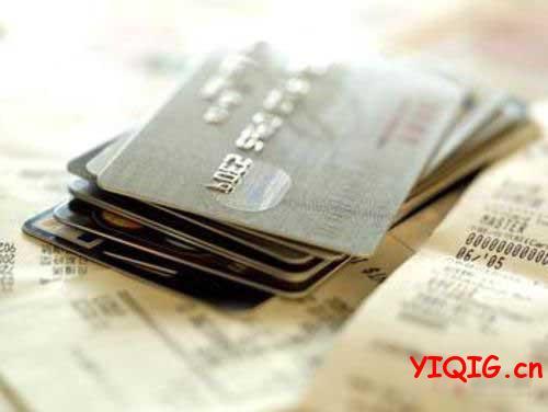 没有身份证原件怎么办银行卡