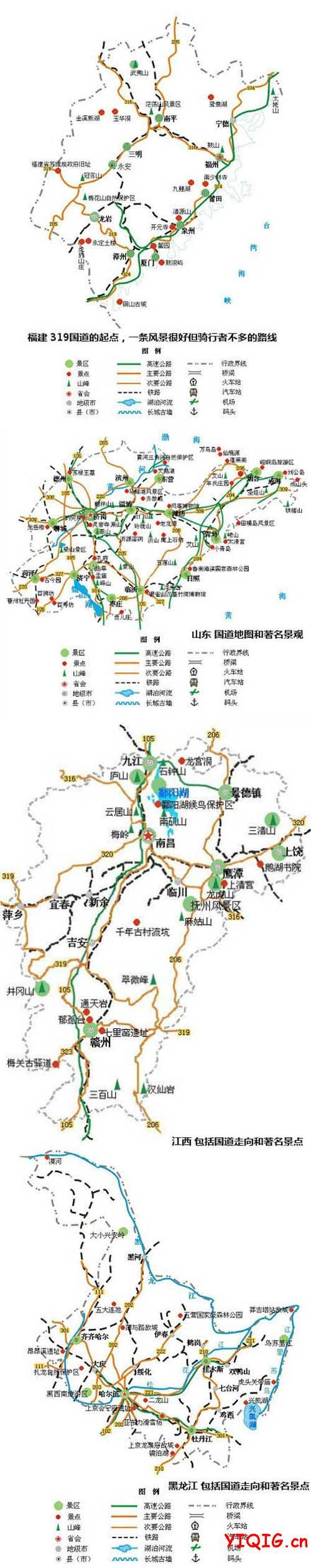 驴友收藏——多省骑行旅游路线图