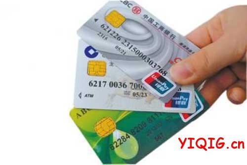 银行卡换芯到底要多少钱?