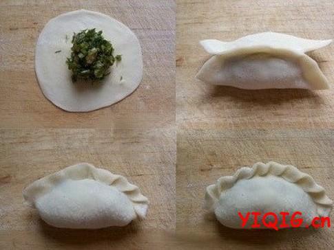饺子的包法步骤图解