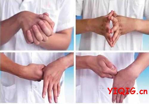 心脏保健多做手指操 指尖疼痛预示的疾病