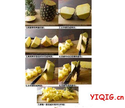 吃货分享巧切水果的经验