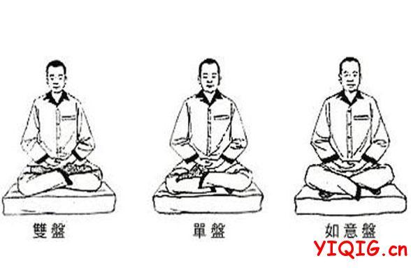 打坐的好处,坐双盘的要求和技巧