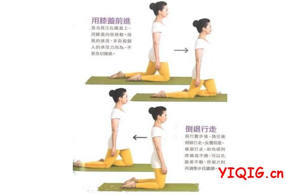 引血下行不妨试试跪膝 跪膝神奇的养生功效
